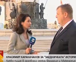 СКАНДАЛОЗНО: Од центарот на Македонската претстолнина, Каракачанов ги прогласи Гоце Делчев и Даме Груев за бугари, а Илинденското за бугарско востание!