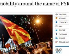 НАМЕСТЕНИ ИЗБОРИ ЗА ПРОМЕНА НА ИМЕТО: Грчките медиуми радосни, следува забрзан процес и промена на името!