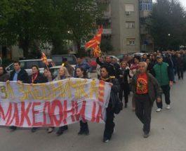 КАВАДАРЦИ: Цврсто се залагаме за унитарна, самостојна, слободна и независна Македонија