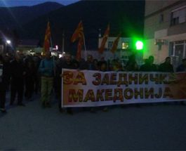Кочани на мирен протест: Ние сме Македонци и Македонци ќе останеме за навек