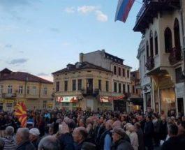 ОТФРЛАЊЕ НА ТИРАНСКАТА ПЛАТФОРМА:Битолчани масовно во одбрана на унитарноста на Република Македонија