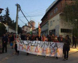 Граѓаните на Куманово и вечерва категорични: НЕ за двојазичност