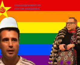 СДСМ ЌЕ ЈА ПРОМОВИРА ЛГБТ ЗАЕДНИЦАТА ВО МАКЕДОНИЈА: Децата ќе учат за хомосексуалноста, ЛГБТ ќе стане заштитена заедница, а Ивон Величковски ќе им ги поддржува – правата!
