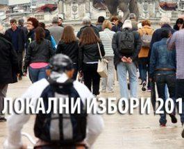 """ВМРО-ДПМНЕ ПОБЕДУВА ВО СКОПЈЕ И СКОПСКИТЕ ОПШТИНИ: Анкета на """"Димитрија Чупоски"""" покажува победа на ВМРО-ДПМНЕ"""