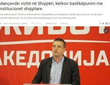 МАНЧЕВСКИ ВО АЛБАНИЈА: Откако ја уназадија Македонија и ја ставија зад Албанија и Косово, сега бараат помош од албанските институции!
