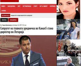 СДС ВО БРАК СО МЕДИУМИТЕ: Незадоволните пак како Борјан Јовановски го вадат валканиот веш на Заев од неговиот непристоен брак со медиумите!
