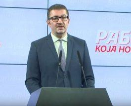 МИЦКОСКИ:  Овој ужас кој и се случува на Македонија може да го запрете Вие, со пенкалото во рака на 15-ти октомври