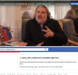 БЛОКИРАНИ СИТЕ ПРОФИЛИ НА МИЛЕНКО НЕДЕЛКОВСКИ: Дали ова е причината за блокирањето на сите профили на Миленко Неделковски на социјалните мрежи?