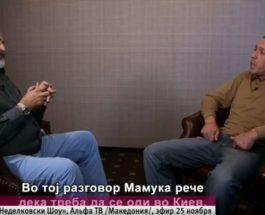 """ЕМИСИЈАТА НА МИЛЕНКО НЕДЕЛКОВСКИ ГЛАВНА ВЕСТ ВО РУСИЈА: """"Грузиските снајперисти"""" кои го реализираа пучот во Украина!"""