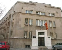 ТРОЈЦА ЧЛЕНОВИ НА КОМИСИЈА СИ ПОДЕЛИЛЕ ПАРИ: Васева, Васиќ и Коколанов си поделиле државни пари за сопствените проекти!