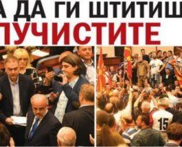 ВЕЛИНОВСКА: Народот е нападнат, се води борба за живот