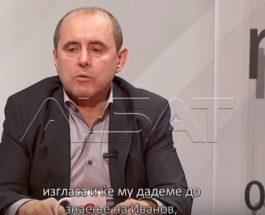 ИВАНОВ ЌЕ БИДЕЛ КАЗНЕТ ОД АДЕМИ: За незнаење албански ќе се казнува – и Иванов ќе го казниме!