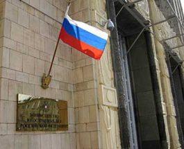 РУСКОТО МНР И ОДГОВОРИ НА ШЕЌЕРИНСКА: Русија ги смета за провокација обвинувањата за мешање во внатрешните работи на Македонија!