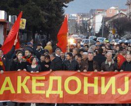 ОХРИЃАНИ МАСОВНО НА УЛИЦИТЕ:Осуда за обидите за мешање на странците во внатрешните работи на Македонија