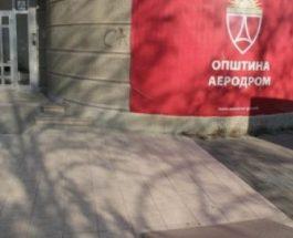ШТАБОТ НА ЗЛАТКО МАРИН ФАЛСИФИКУВАЛ ИДЕНТИТЕТ: Од штабот на СДС се испраќаат лажни соопштенија во име на општина Аеродром!