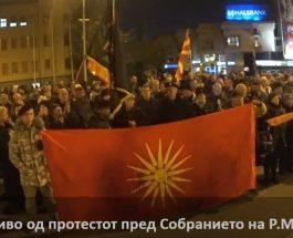 (Видео)ПРЕКИН НА ПРЕГОВОРИТЕ ЗА ИМЕТО: Демонстрантите бараат Нимиц да се повлече од преговорите!