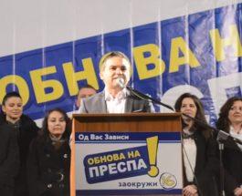 СДСМ ВО РЕСЕН ЌЕ ТРЧА СО КАНДИДАТ ОД ВМРО-ДПМНЕ: Струјата на Бузлевски во СДСМ Ресен победила – кандидат ВМРО-вецот Живко Гошаревски!