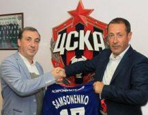ЦЕЛА МОСКВА МАКЕДОНСКИ ГРАД: Самсоненко влегува како спонзор во најголемиот руски клуб ЦСКА Москва!