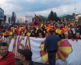 """Протестен марш на """"За заедничка Македонија"""" во Скопје"""