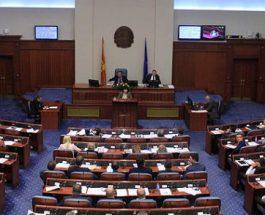 Пратениците го почнаа седмото продолжение на конститутивната седница