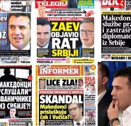 """СЕ СПРЕМАЛЕ """"БОМБИ"""" И ЗА ВУЧИЌ: Истите кои прислушкуваа во Македонија, го прислушкувале и Вучиќ и му спремале """"бомби"""" – тоа е причината за жестоката реакција на Србија!"""
