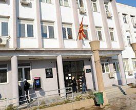 ОВК ЌЕ ГО БОМБАРДИРА ТЕТОВСКИОТ СУД: Во канцеларија на адвокат од Тетово пристигна закана за бомбардирање на тетовскиот суд!