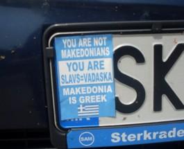 ГРЦИТЕ БАРААТ ПРОМЕНА И НА ИДЕНТИТЕТОТ: Покрај името, Грција бара промена на македонскиот идентитет!