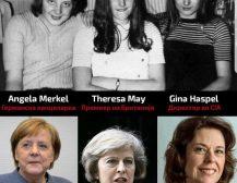 ВЕРУВАТЕ ЛИ ВО СЛУЧАЈНОСТИ: Ангела Меркел, Тереза Меј и Џина Хаспел фотографирани пред 40 години