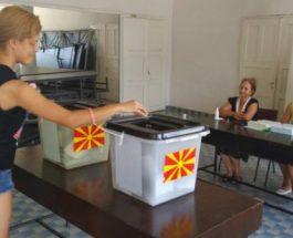 ПРОПАДНАА РЕФЕРЕНДУМИТЕ ОРГАНИЗИРАНИ ОД СДС: Референдумот во Валандово против изградба на рудник организиран од невладините на СДС пропадна!