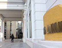 ВМРО-ДПМНЕ: Владата на СДС со зголемување на акцизата за нафта ќе одзема по една просечна плата на семејствата