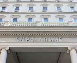 ВМРО-ДПМНЕ: СДСМ покажува дека е во паника