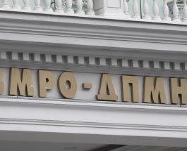 ВМРО-ДПМНЕ: СДС им должи извинување на граѓаните, чиј револт смислено го предизвикаа