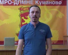 ВМРО-ДПМНЕ Куманово: Наместо индустриска зона, Дамјановски остава празна ливада
