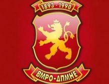 ВМРО-ДПМНЕ: СДСМ води антидржавна политика, газејќи ги националните интереси
