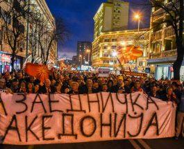 ВО ЖИВО:Протест на иницијативата ЗА ЗАЕДНИЧКА МАКЕДОНИЈА