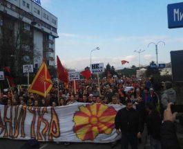 ВО ЖИВО:Протест на иницијативата ЗА ЗАЕДНИЧКА МАКЕДОНИЈА (03.05.2017)
