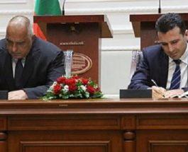 """УТРЕ МАКЕДОНИЈА ЌЕ СЕ ОТКАЖЕ ОД СОПСТВЕНАТА ИСТОРИЈА: Договорот за """"добрососедство"""" со Бугарија ќе биде ратификуван во Собранието"""