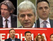 ТАЛАТ ЏАФЕРИ ОДБИЛ ДА БИДЕ ИЗБРАН ЗА ПРЕТСЕДАТЕЛ НА СОБРАНИЕТО: Денес, по 18.00 часот се очекува нов обид за државен удар во Собранието на Р.Македонија!