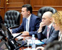 ВЛАДАТА НЕМА ДА ГО ПОВЛЕЧЕ ЗАКОНОТ: Се јавија и од владата по пресот на ВМРО-ДПМНЕ – законот не го повлекуваме!