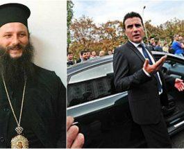 РАСКОЛНИКОТ ВРАНИШКОВСКИ СО ПОДДРШКА ЗА ЗАЕВ: Вранишковски го повика Заев да ја осуди МПЦ за ширење на омраза!