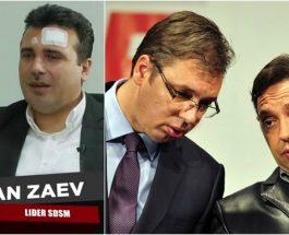 ЧОВЕКУ ДОСТА СЕ ГЛУПИРАШ: Српската Влада реагира на изјавите на Заев