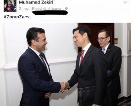 ВО ТИРАНА НА КОНСУЛТАЦИИ: Мухамед Зекири на консултации во Тирана откако пропадна обидот да предизвикаат граѓанска војна!