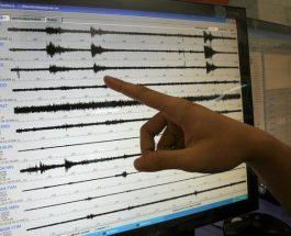 ЗЕМЈОТРЕС ЈА СТРЕСЕ МАКЕДОНИЈА НА БОЖИЌ:Епицентарот на земјотресот е на неколку километри од Охрид