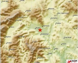 ЗЕМЈОТРЕС ВО СКОПЈЕ: Послаб земјотрес го потресе Скопје вечерва!