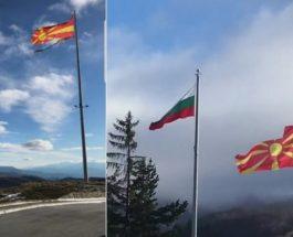 ЗНАМЕТО НЕ Е СВЕТО ЗА ОВАА ВЛАДА: Владата покажува негрижа кон националните симболи- искинати знамиња ги пречекуваат туристите!
