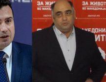 КОАЛИЦИОНИТЕ ПАРТНЕРИ НА ЗАЕВ ЗАСРАМЕНИ:  Говорот на Заев е катастрофално и елементарно непознавање на политичкиот систем во Македонија